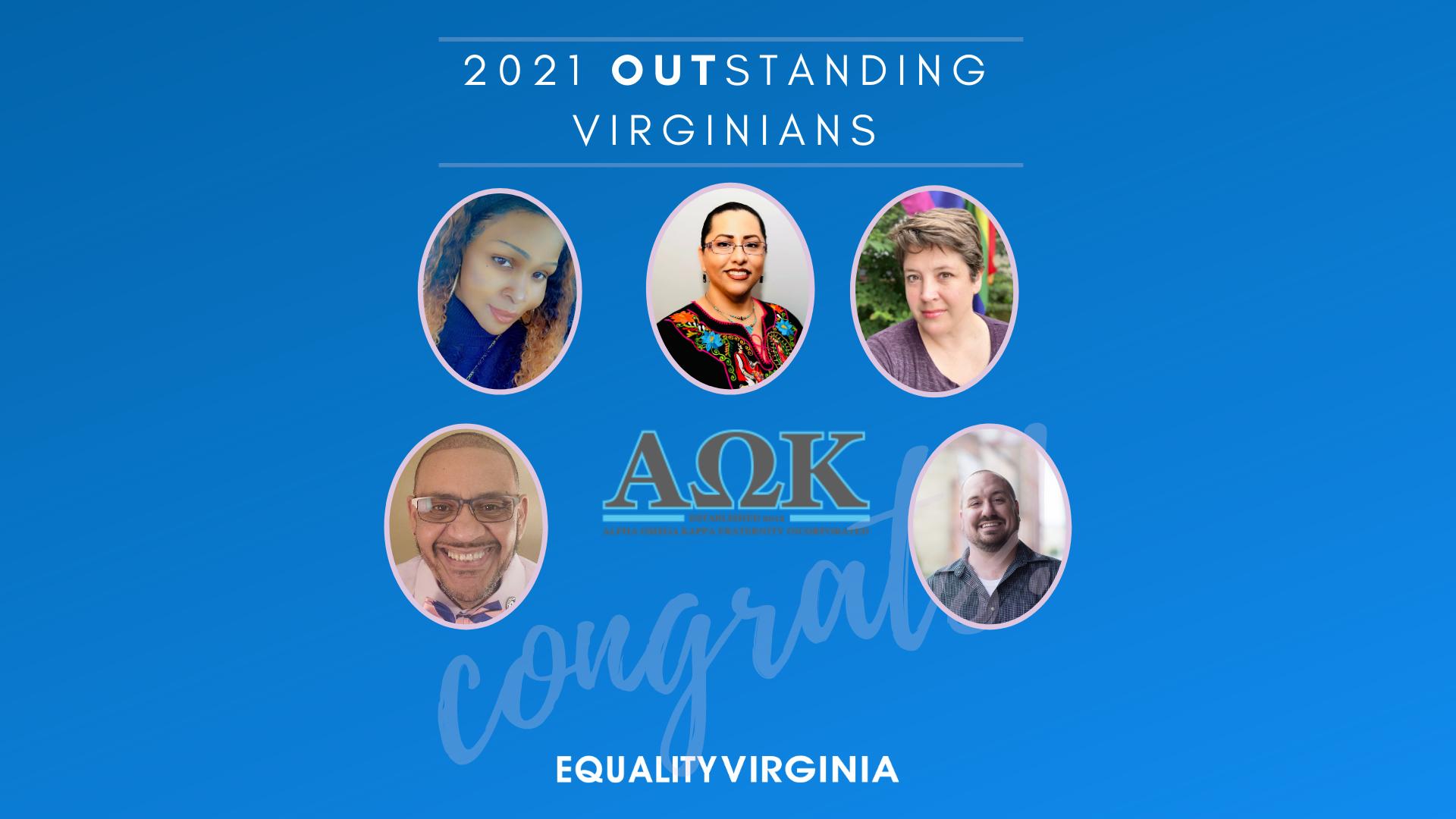 OUTstanding Virginians 2021